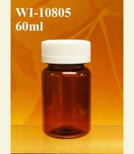 60ml PET Pharma Bottle