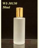 50ml Glass bottle  D37x98