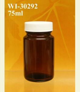 75ml Pharma Bottle