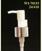 24/410 pump dispenser with crimp (smooth)